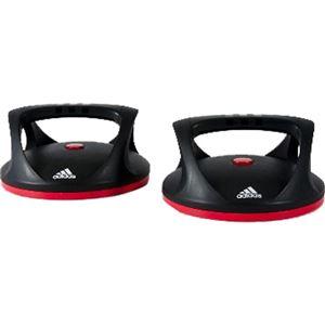 adidas(アディダス) スイベル プッシュアップバー ADAC-11401