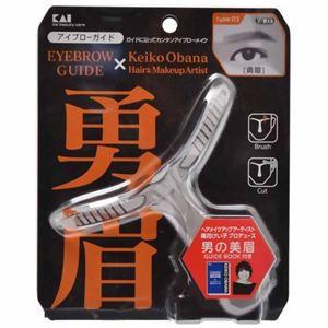 (まとめ買い)メンズアイブローガイド 勇眉×4セット - 拡大画像
