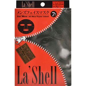(まとめ買い)La'Shell メンズフェイスマスク SEXY 002 7枚入り×6セット - 拡大画像