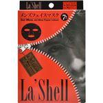 (まとめ買い)La'Shell メンズフェイスマスク SEXY 002 7枚入り×6セット