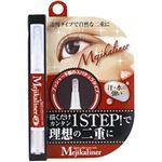 (まとめ買い)メジカライナー 2ml(二重まぶた化粧品)×4セット