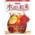 (まとめ買い)日東紅茶 水出し紅茶 クリアブレンド 8袋(8g×8袋)×18セット
