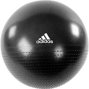 adidas(アディダス) コア ジムボール バランスボール 65cm ブラック ADBL-12245 - 拡大画像