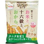 (まとめ買い)Befco タニタ食堂監修 間食健美 お米と十六穀とおから 16g×6袋×27セット