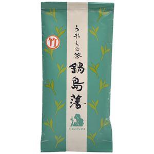 (まとめ買い)嬉野茶 鍋島藩 竹 100g×6セット
