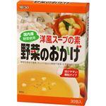 (まとめ買い)ムソー洋風スープの素 野菜のおかげ徳用 5g×30包×4セット