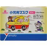 (まとめ買い)チェリーケア 小児用マスク 50枚入×2セット