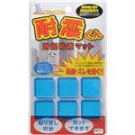 (まとめ買い)耐震くん 耐震粘着マット 6枚入×8セット