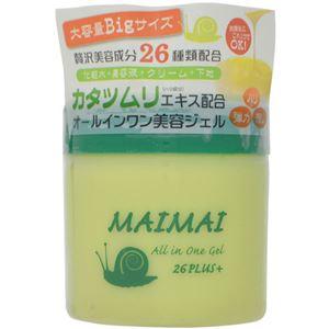 (まとめ買い)MAIMAI オールインワンジェル 230g×3セット - 拡大画像