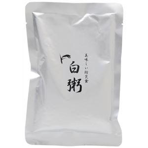 (まとめ買い)美味しい防災食 白粥 230g×19セット