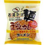 (まとめ買い)【ケース販売】創健社 お湯かけ麺 豆乳カレーラーメン 84g×12個×3セット