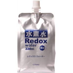 【ケース販売】水素水 レドックスウォーター 330ml×24本 - 拡大画像