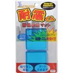 (まとめ買い)耐震くん 耐震粘着マット 2枚入×6セット