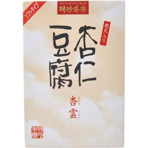 (まとめ買い)聘珍樓 杏仁豆腐 杏雲×24セット - 拡大画像