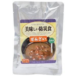 (まとめ買い)美味しい防災食 ぜんざい 150g×15セット - 拡大画像