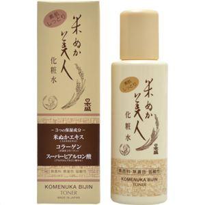 (まとめ買い)米ぬか美人 化粧水 120ml×4セット - 拡大画像