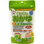 (まとめ買い)まつやのおかゆ 5つの野菜ミックス(5ヶ月頃から) 約8食分×9セット