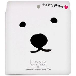(まとめ買い)Frahasana ジェリーのシートパック 2セット入×3セット - 拡大画像