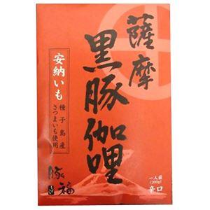 (まとめ買い)豚福 薩摩黒豚伽哩 辛口 200g×12セット - 拡大画像