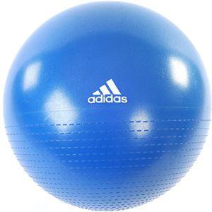 adidas(アディダス) コア ジムボール バランスボール 75cm ブルー ADBL-12248 - 拡大画像