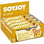 (まとめ買い)SOYJOY(ソイジョイ) ピーナッツ 30g×12本×4セット