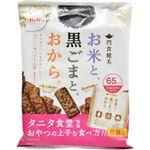 (まとめ買い)Befco タニタ食堂監修 間食健美 お米と黒ごまとおから 16g×6袋×27セット
