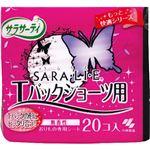 (まとめ買い)サラサーティ SARALIE(さらりえ) Tバックショーツ用 20枚×12セット