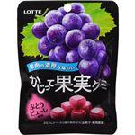 ロッテ かじって果実グミ ぶどう 34g×10個×13セット