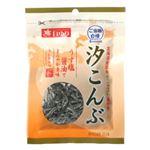 ご当地自慢 北海道産昆布 汐こんぶ 食塩無添加 20g×30セット