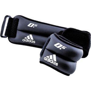 (まとめ買い)adidas(アディダス) アンクル/リスト ウエイト 0.5kg×2個 ADWT-12227×2セット