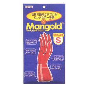 (まとめ買い)マリーゴールドフィットネス S×9セット - 拡大画像
