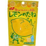 ノーベル レモンのたね 35g×6袋×11セット