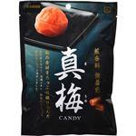 カンロ 真梅 70g×6袋×5セット