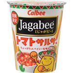 【ケース販売】【期間限定】 カルビー ジャガビー トマトサルサ味 38g×12袋×3セット