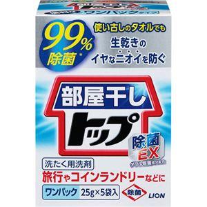 (まとめ買い)部屋干しトップ 除菌EX ワンパック 25g×5袋入×28セット - 拡大画像