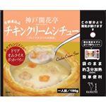 (まとめ買い)神戸開花亭 芳醇煮込みチキンクリームシチュー 190g×4セット