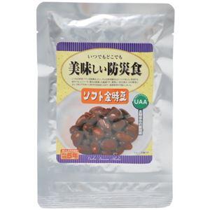 (まとめ買い)美味しい防災食 ソフト金時豆 80g×9セット - 拡大画像