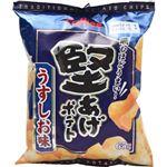 (まとめ買い)カルビー 堅あげポテト うすしお味 65g×30セット