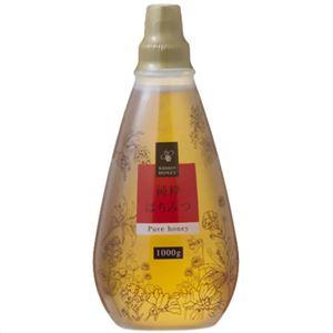 (まとめ買い)日新蜂蜜 純粋はちみつ 1kg×4セット