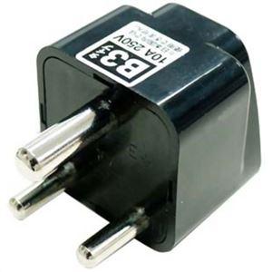 (まとめ買い)MCO 海外用電源変換プラグ シングルコンセントタイプ B3タイプ MBA-AB3×13セット - 拡大画像