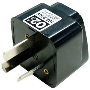 (まとめ買い)MCO 海外用電源変換プラグ シングルコンセントタイプ O2タイプ MBA-AO2×13セット - 拡大画像