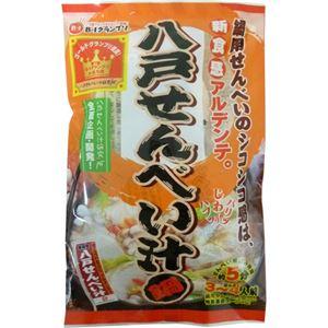 (まとめ買い)八戸せんべい汁鍋(せんべい・スープ) 3-4人前×25セット
