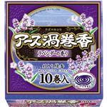 (まとめ買い)アース渦巻香 ラベンダーの香り 10巻入×25セット