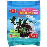 (まとめ買い)コラーゲン配合もずくスープ 35g×3袋×5セット
