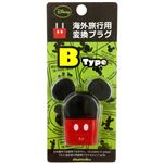 (まとめ買い)カシムラ 海外旅行用変換プラグBタイプ ミッキーマウス TD-2×14セット