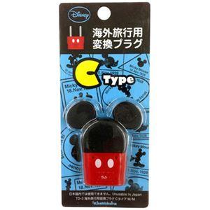 (まとめ買い)カシムラ 海外旅行用変換プラグCタイプ ミッキーマウス TD-3×14セット - 拡大画像