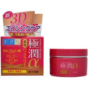 (まとめ買い)肌研 極潤α 3Dヒアルロン酸パッククリーム 50g×4セット - 拡大画像