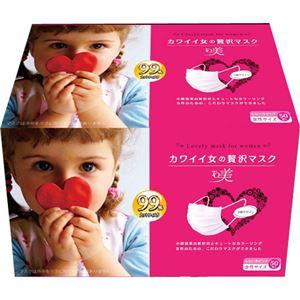(まとめ買い)カワイイ女の贅沢マスクTO美 PM2.5 花粉 女性用 ももいろピンク50枚入×4セット - 拡大画像