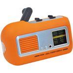 (まとめ買い)ドリテック コンパクトラジオライト PR-319OR オレンジ×5セット