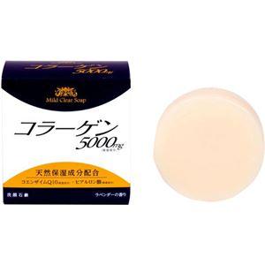 (まとめ買い)マイルドクリアソープ コラーゲン5000mg洗顔石鹸 100g×4セット